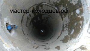 Чистка колодца в Наро-фоминском районе