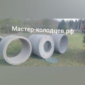 Септик из бетонных колец в Павлово-Посадском районе